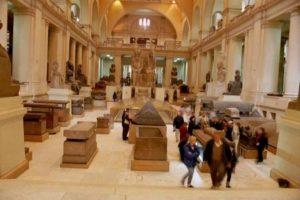 El Cairo Museo Egipto
